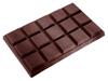 チョコレート板チョコ型